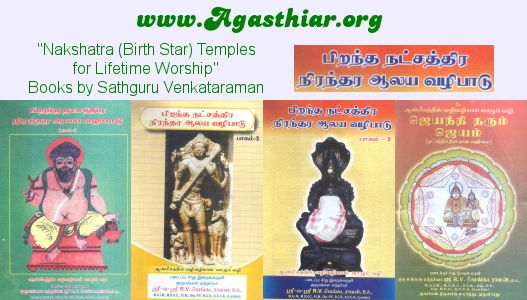What Is Your Rasi Rasi And Nakshatra Calculator Nakshatra Temples