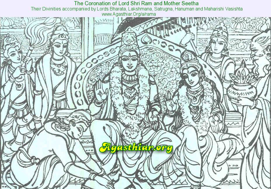 Siddha Mantras for Lord Shri Ram - Sri Rama Navami - Rama