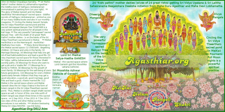 DAILY GANESH + today's Thithi + today's Nakshatra