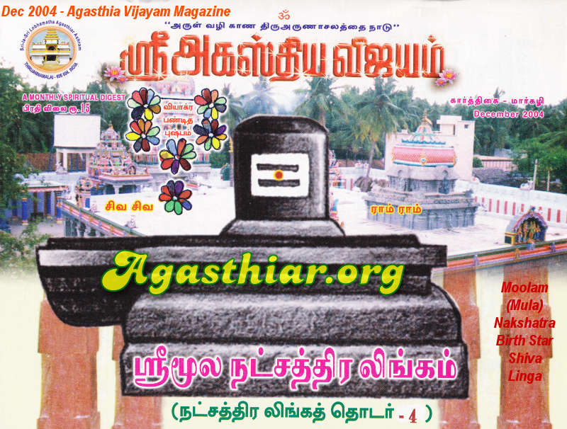 What is your rasi? Rasi and Nakshatra Calculator  NAKSHATRA