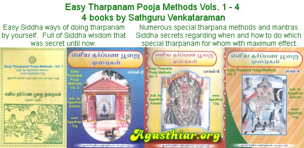 Agasthiar's Easy Tharpanam Procedure  Simple Pitru Tarpanam