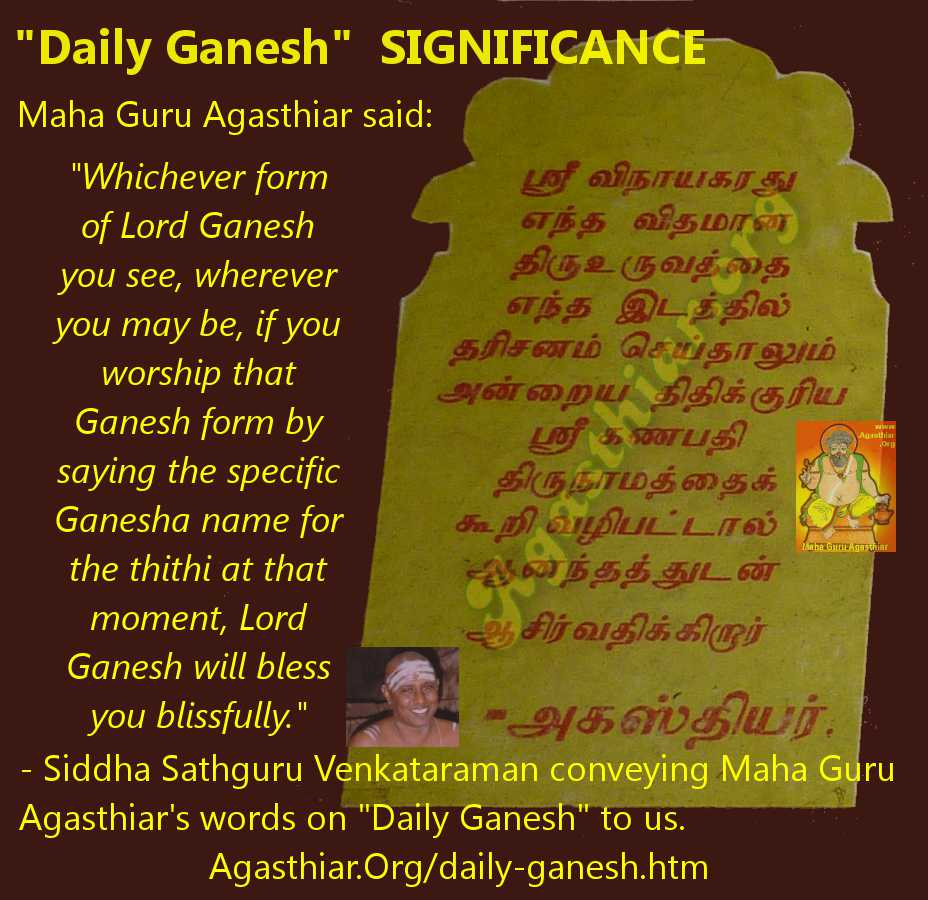 DAILY GANESH + today's Thithi + today's Nakshatra